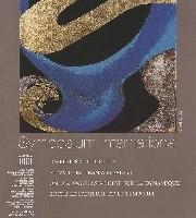 国際シンポジウムポスター