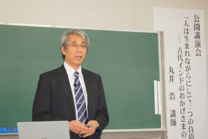 丸井浩・東京大学大学院人文社会系研究科教授