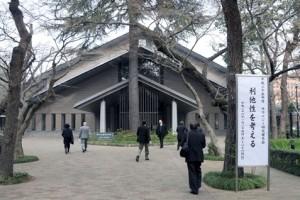 会場の廣池千九郎記念館