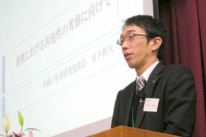 研究発表5『儒教における利他性の考察にむけて』(宮下和大・主任研究員